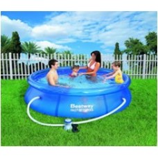 Надувной бассейн BestWay 57100