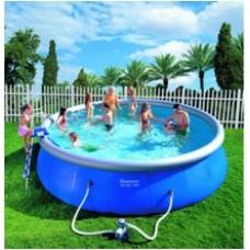Надувной бассейн BestWay 57212